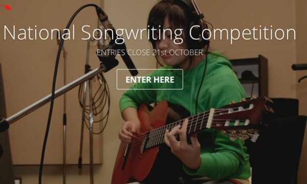 ACMF songwriting comp website screenshot