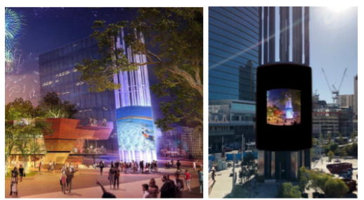 Yagan Square Screen